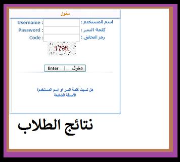 موقع برنامج نظام نور بالسجل المدني ورقم الهوية