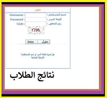 موقع برنامج نظام نور برقم الهوية